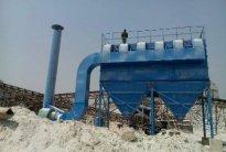 混凝土搅拌站除尘器制作安装混凝土搅拌站除尘设备方案改造