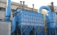 球团厂除尘器制作安装球团厂除尘