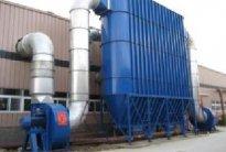 人造板厂除尘器制作安装人造板厂