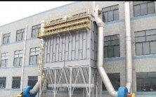 制药厂除尘器制作安装制药厂除尘