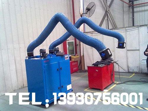 双臂焊烟净化器