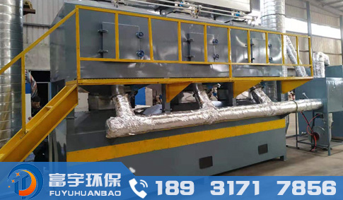 vocs废气催化燃烧设备