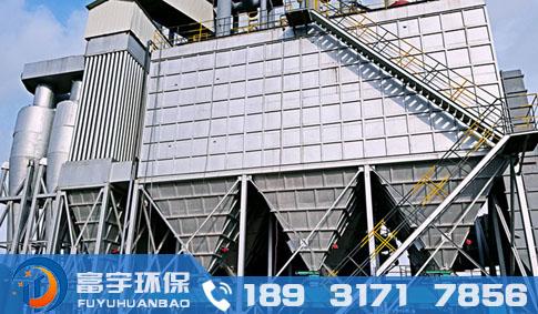 LFD型机械回转反吹扁袋除尘器系