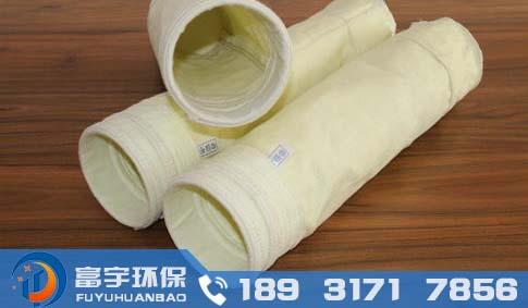 氟美斯(FMS)耐高温除尘布袋针刺