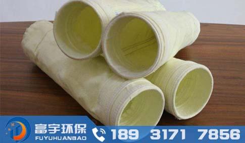 玻璃纤维耐高温除尘布袋/机织布