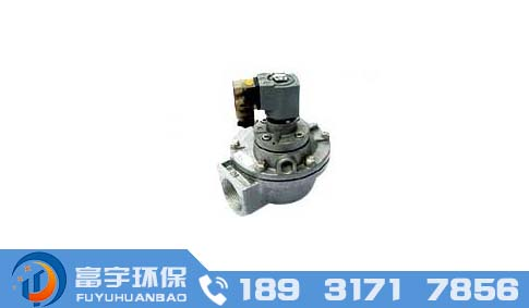 RMF-40S电磁阀