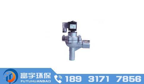 QMFD-100型电磁脉冲阀
