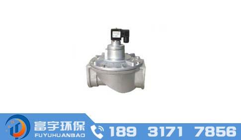 DMF-T型电磁脉冲阀