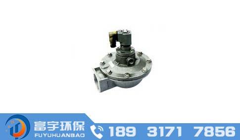 DMF-50电磁阀