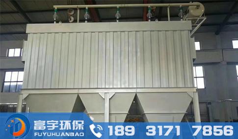 化工厂PPW气箱脉冲袋式除尘器