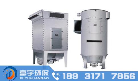 LYDZⅡ型圆筒低压直喷脉冲袋式除