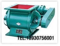 星型卸料器-YJD-HG型